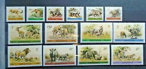 EARLY DEFINITIVES WILDLIFE SET VF MNH 10C-40SH TANZANIA B104.20 START 0.99$