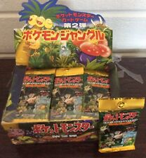 Pokémon Japanese Jungle Booster Pack - New and sealed from box