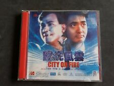 City On Fire VCD 1993 Video CD Mega Star Video Distribution Ltd double disk