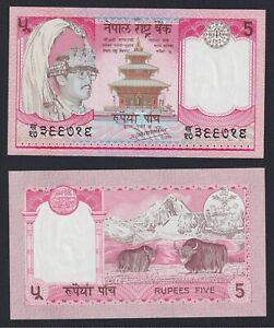 Nepal 5 rupees 1987 FDS/UNC  A-06