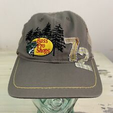 Bass Pro Shops - Youth Kids Adjustable Gray Camo Baseball Hat Cap - Must See!