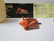 KAIYODO ChocoQ animatales part.6 - no.154