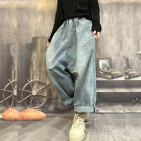 Women's Drop Crotch Casual Denim Harem Pants Loose Ripped Baggy Jeans Trousers