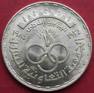 EGYPT , SILVER 5 POUNDS 1984 PETROLEUM INDUSTRY 50TH ANNI. ( NJX ) TOP , RARE