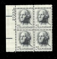 US 1963 SC# 1213 - 5 ¢  -  Washington -  Mint NH - Plate Block of 4