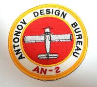 PATCH UKRAINE AN 2 KUKURUZNIK AVIATION ANTONOV COMPANY CARGO AIRCRAFT AIRPLANE