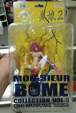 Mon-sieur Bome Collection oni-musume Vol3, she-devil version 2