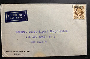 1940s Bahrain Airmail Commercial Cover To New York Usa