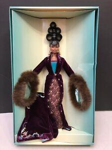 """Plum Royale Barbie Doll Runway Series Byron Lars AA African American Dented Box"""""""