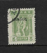 LEMNOS 1912-13 5L OVPT  FU  SG 5a