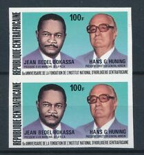 [306292] Centrafrican Republic good pair of stamps Imperf very fine MNH