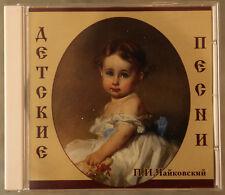 Чайковский 16 песен для детей, Ольга Чеснокова CD