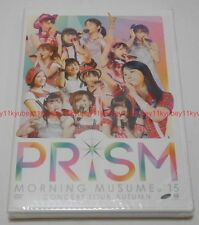 New Morning Musume '15 Concert Tour 2015 Aki Autumn PRISM DVD Japan EPBE-5524