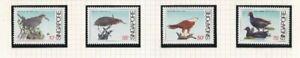 SINGAPORE 1984. Coastal Birds MNH Set