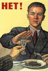"Say NO! To Vodka Soviet Poster Reproduction 17x23.5"" Skazhi Vodke Net"