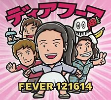 Deerhoof - Fever 121614 [CD]