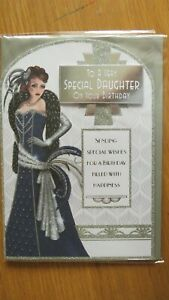 SPECIAL DAUGHTER EXTRA LARGE SIZE BIRTHDAY GREETING CARD