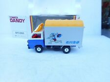 1/43 TOMICA DANDY DT-1 MITSUBISHI CANTER PANEL TRUCK (MADE IN JAPAN) DIE M Boxed