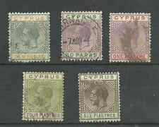 CYPRUS BETWEEN SG86-96 GV 1921-3 FINE USED SELECTION OF 5 CAT £136