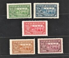 China 1947 Return to Nanking Stamp (5v Cpt, Taiwan ) Fresh MNH