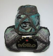 100 gram ball of NORO TAIYO SOCK cotton silk wool knitting yarn color #34