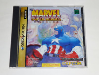 Marvel Super Heroes Sega Saturn Japan CAPCOM