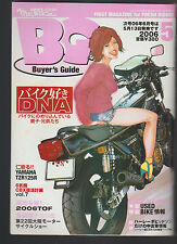 Mr Bike Buyer's Guide May 2006 Japanese Motorcycle Magazine Yamaha TZR125R