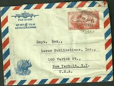 1969 Air mail cover aerogramme sent from india to new york city rhino