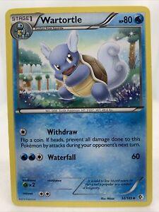 Watortle Rare 2012 Boundaries Crossed Pokemon Card NM 30/149