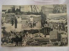 "JEWISH PIONEERS ~ SHANA TOVA GREETING PC 1939 by PHOTO ""RUBENS"" PALESTINE"