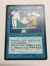 Stasis FBB Japanese Asian MTG 4th edition Mint
