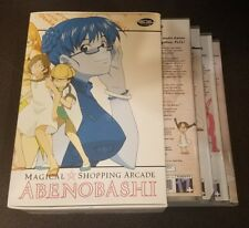 Magical Shopping Arcade Abenobashi (DVD, 2003) anime tv show series Volumes 1-4