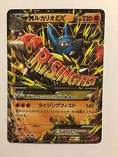 Pokemon Card / Carte M Lucario EX 053/096 RR XY3 1ED