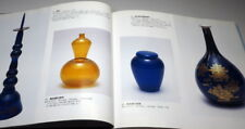 How to Collect Japanese Glass book Edo Meiji Blown Cut Pressed Glass Japan #1002