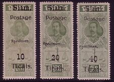 Thailand / Siam 1907, MINT HINGED ORIGINAL GUM - WITH SPECIMEN OVERPRINT / RARE!