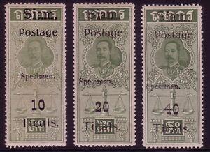 Thailand / Siam 1907, MINT HINGED ORIGINAL GUM - WITH SPECIMEN OVERPRINT / RARE!