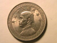 1938 China 20 Cents Choice BU Unc. Lustrous Chinese WWII Era Twenty Cent Coin