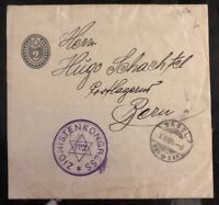 1905 Basel Switzerland Zionist Congress Wrapper Cover To Bern