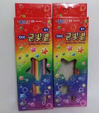 Korean Golden Star Folding Origami Paper 2 Pack AFH00030