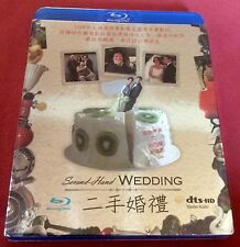 Second Hand Wedding NEW Blu Ray Region Free Bell Best Murphy Blake