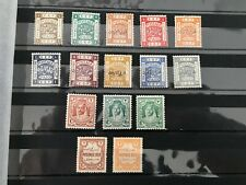Stamps Transjordan Palestine Overprints, other stamps and Postage Dues