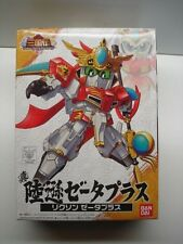Bandai SD BB028 Chou Sangokuden Gundam Shin Rikuson Zeta Plus model kit - New