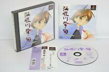 UMIHARA KAWASE SHUN Second Edition Ref/239 PS1 Playstation Japan Game p1
