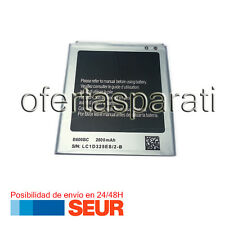 Bateria Interna compatible para Samsung Galaxy S4 SIV  I9500