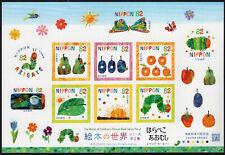 Japan 2018 Picture Book Series 2 Very Hungry Caterpillar Sheet Nh Scott 4261