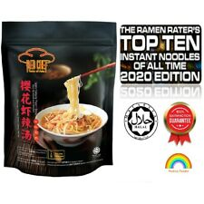 """[AWARD WINNING] RED CHEF - """"SPICY SAKURA PRAWN"""" Soup Vermicelli Noodle (1 Pack)"""