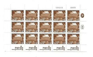 Israel - 2.0 Pounds Landscape Plate Block - Bale LS 114 - 12.03.73 Coral Island