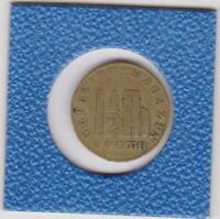 1 1/2 lb Pfund Getreidemagazin Fürth Bayern Bavaria Marke Jeton token
