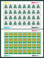 China 2001-2 Full S/S 蛇年 New Year of Snake stamps