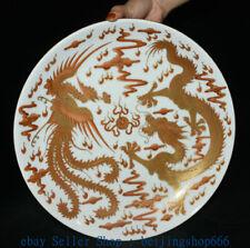 "12"" yongzheng Chinese Underglazed Red Old Gold Porcelain Dragon Phoenix Plate"